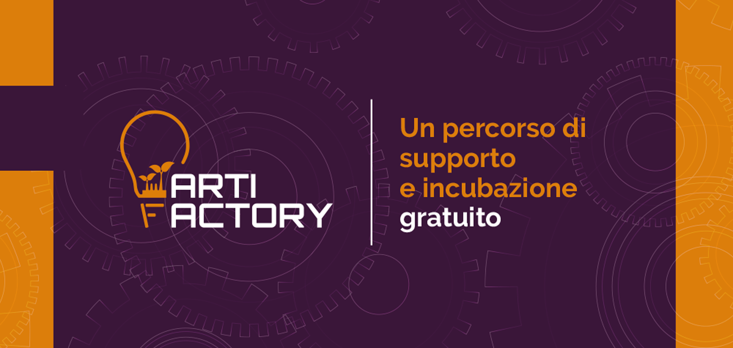 Arti Factory